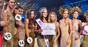 """Мисс """"Украина-2018"""" лишили короны"""